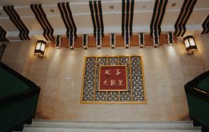 南京娱乐-大华大戏院