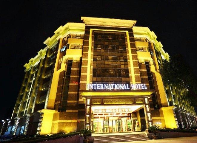 乐清国际大酒店预订