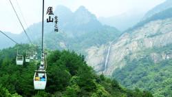 庐山景点-秀峰