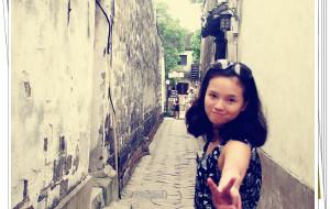【平江图片】相爱八年@我们正年轻——苏州同里四日游