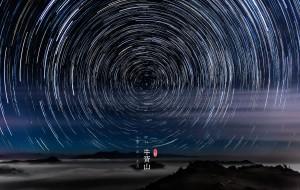 【重庆图片】【驴游当季】五月渝川行