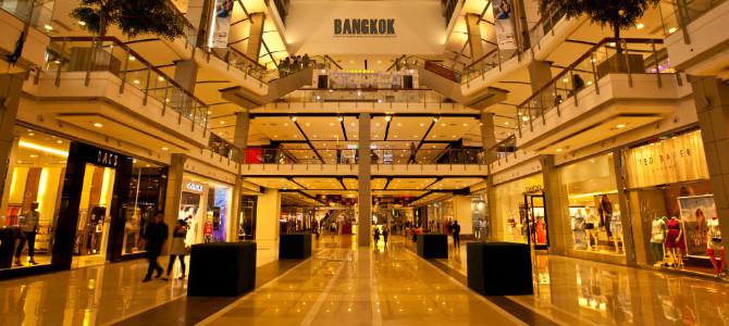 泰国拜县超市 便利店什么好,泰国拜县超市 便利店购物,泰国拜县超