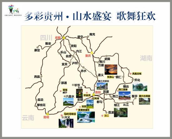 跟着骆游自驾游贵州,贵州旅游攻略 - 马蜂窝