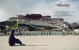 【江孜图片】【毕旅Ⅶ】西藏┇那区地区-山南地区-日喀则地区-拉萨-林芝地区。