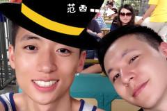成都,住在距离重庆300公里外的亲戚。