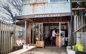 箱根美食-奈良屋