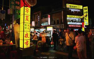 台北美食-宁夏夜市