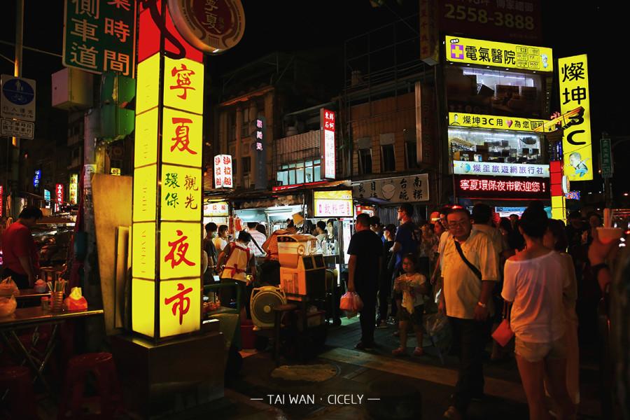 去北京旅游跟团好还是自由行好图片
