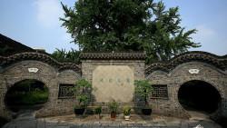 扬州景点-琼花观
