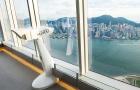 香港 天际100观景台门票(可定今日+无需打印)