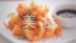 神农架美食-阿香婆饭店