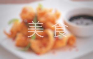 文莱美食-Lim Ah Siaw Pork Market
