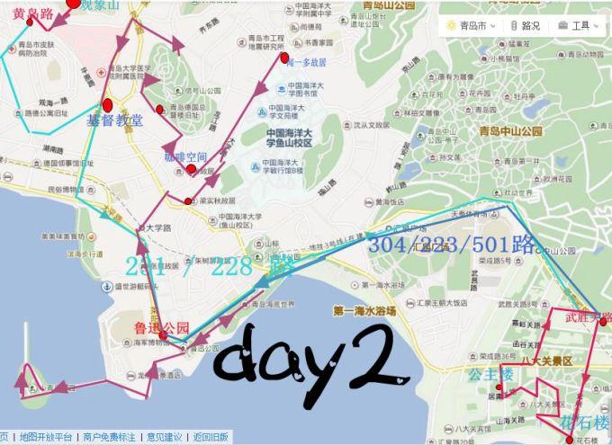 青岛北到曲阜高铁