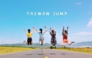 【老街图片】【少女の台湾环岛】湾湾的悠长假期