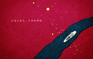 【盘锦图片】【微凉的风,微蓝的海】中秋环渤海自驾/手绘之旅(完。)