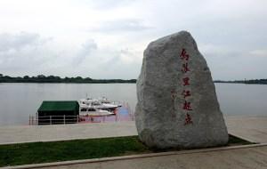 【黑龙江图片】乌苏里江起点——虎头镇
