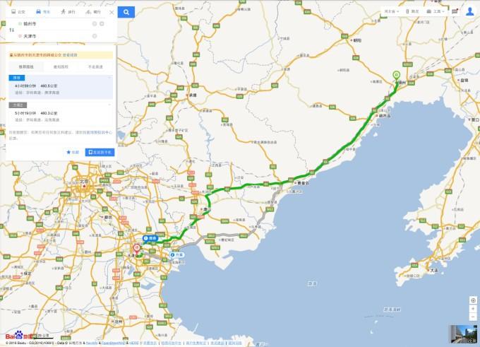 2015婚后大庆—-锦州-天津-青岛-秦皇岛自驾游(海量高清美图)