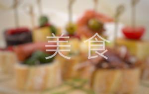 锦州美食-锦一顺炸鸡