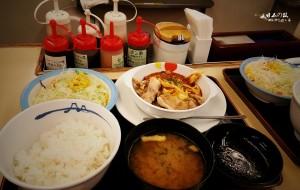 奈良美食-松屋(奈良站前店)