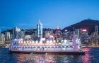 香港夜游维多利亚港 洋紫荆游轮+自助晚餐(幻彩咏香江/无需打印)
