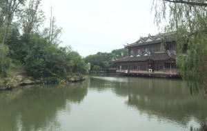 【闵行图片】上海近郊--韩湘水博园--这一园,汇聚了整个江南水乡的风情