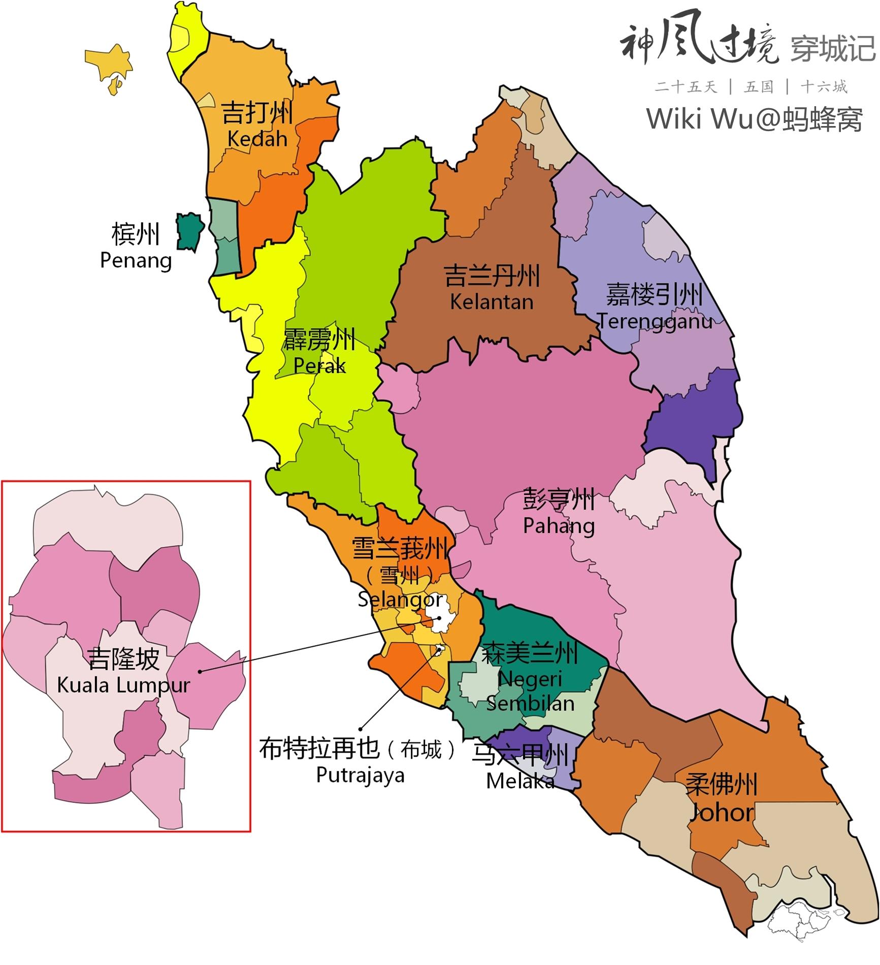 4)马来西亚联邦地图(西马)图片