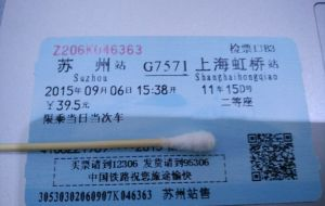 【榕江图片】广西-贵州-云南-四川环线游