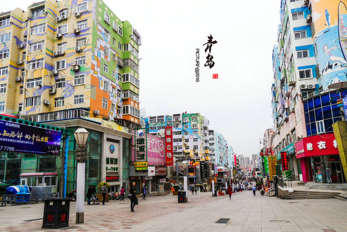 青岛soso街景