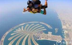 【阿布扎比图片】登塔冲沙飞车跳飞机——自由行初体验