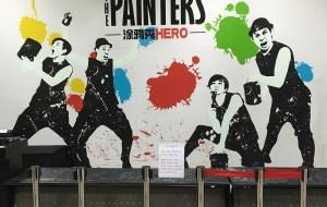 济州岛娱乐-涂鸦秀:HERO济州专用馆