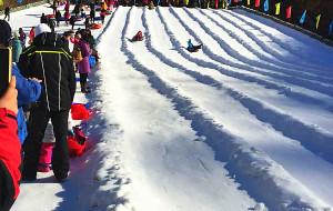 【庄河图片】2015中国·庄河天门山首届冰雪节
