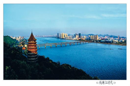 杭州住四星酒店 送 杭州西湖人气一日游 无购物