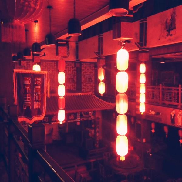 青岛林越州酒吧
