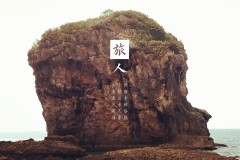 #DAY 3 垦丁—高雄—嘉义#