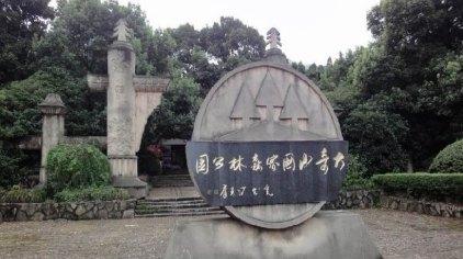 桐庐大奇山国家森林公园门票