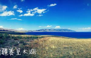 【沙湾图片】西行新疆-赛里木湖,喀拉峻,昭苏,夏塔