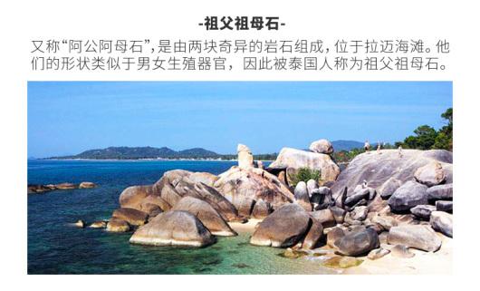 苏梅岛越野车环岛一日游(独创纯玩+骑大象+丛林飞跃+中文导游+泼水