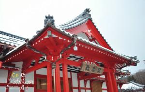【新潟市图片】2016.2/24-27【母女日本冬日新潟行】新潟(xì)+弥彦村