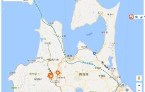 【青森县图片】日本一周 不断更新 @ 北东北之青森县 津轻地方