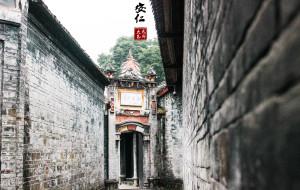 【安仁古镇图片】去安仁古镇,寻一场民国旧梦。