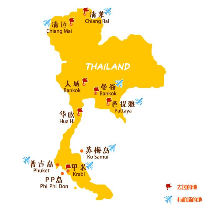 180泰铢;  →曼谷—芭提雅,到曼谷东站坐大巴到芭提雅汽车站,再花20-4