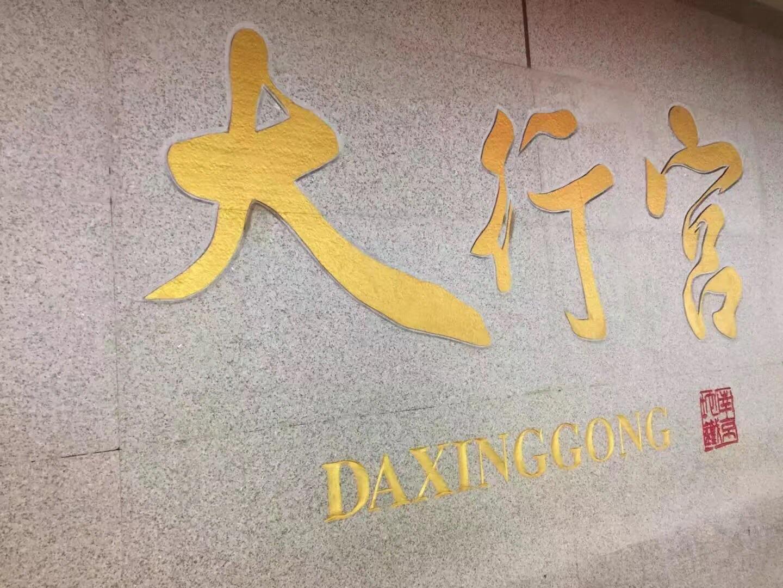金陵古都:南京南京