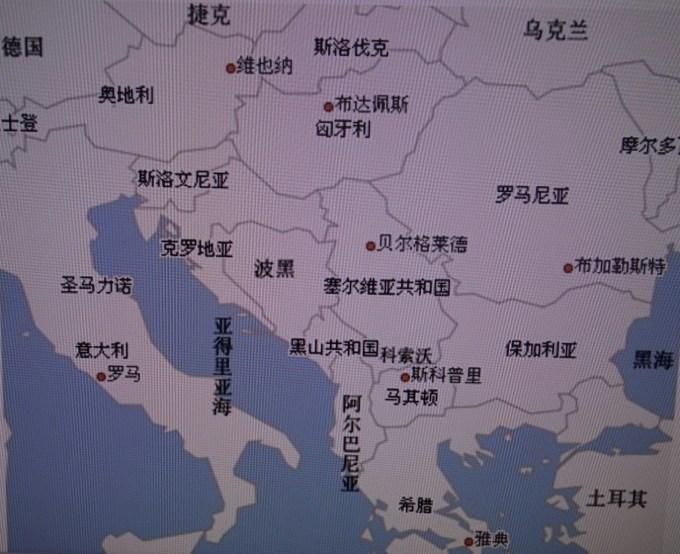 半岛地处欧,亚,非三大陆之间,是欧,亚联系的陆桥,南临地中海重要航线