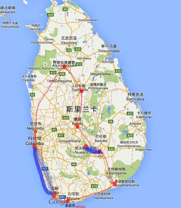 2018年春节斯里兰卡深度慢游(户外摄影达人)