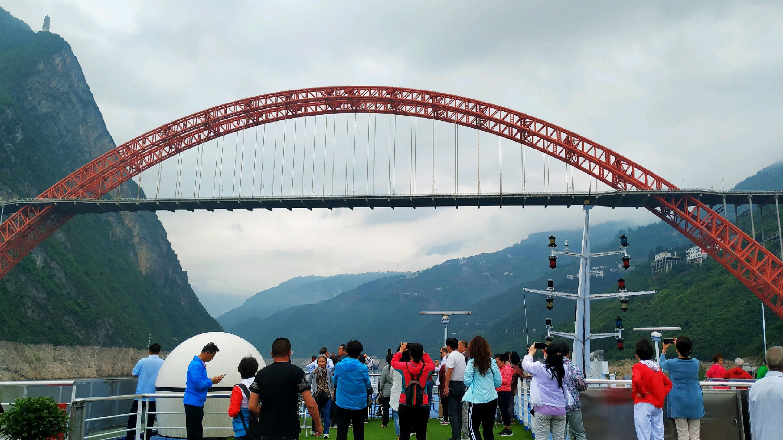 Wu Gorge