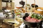 日本新宿京王百货内餐饮体验-迷你怀石料理和和牛寿喜烧套餐券(两人起订)