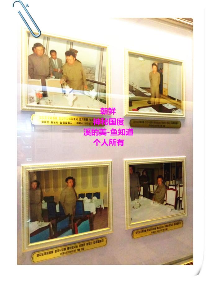 朝鮮自助遊攻略