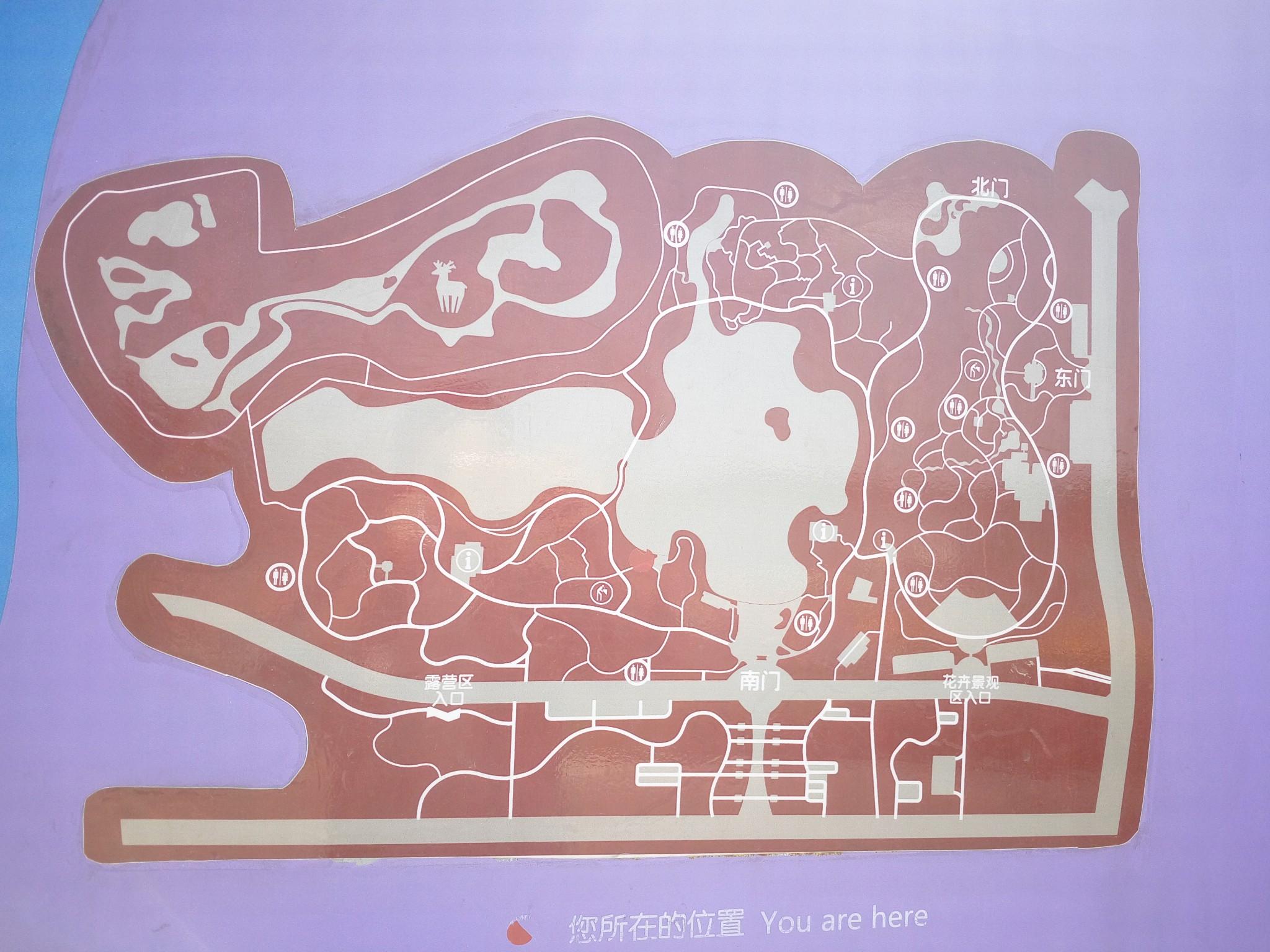 幸福旅游-----北京大兴