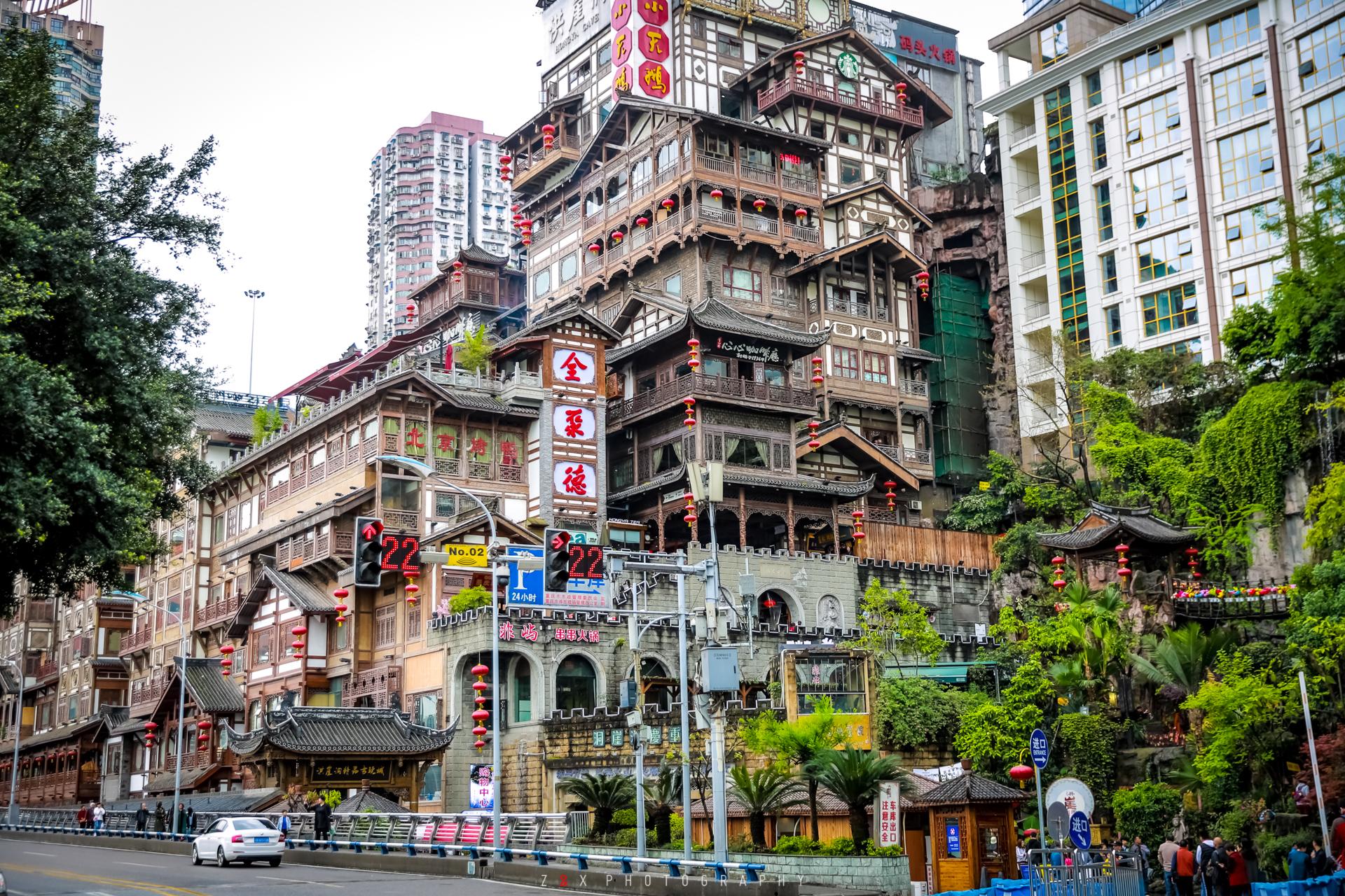 Chongqing hongya cave