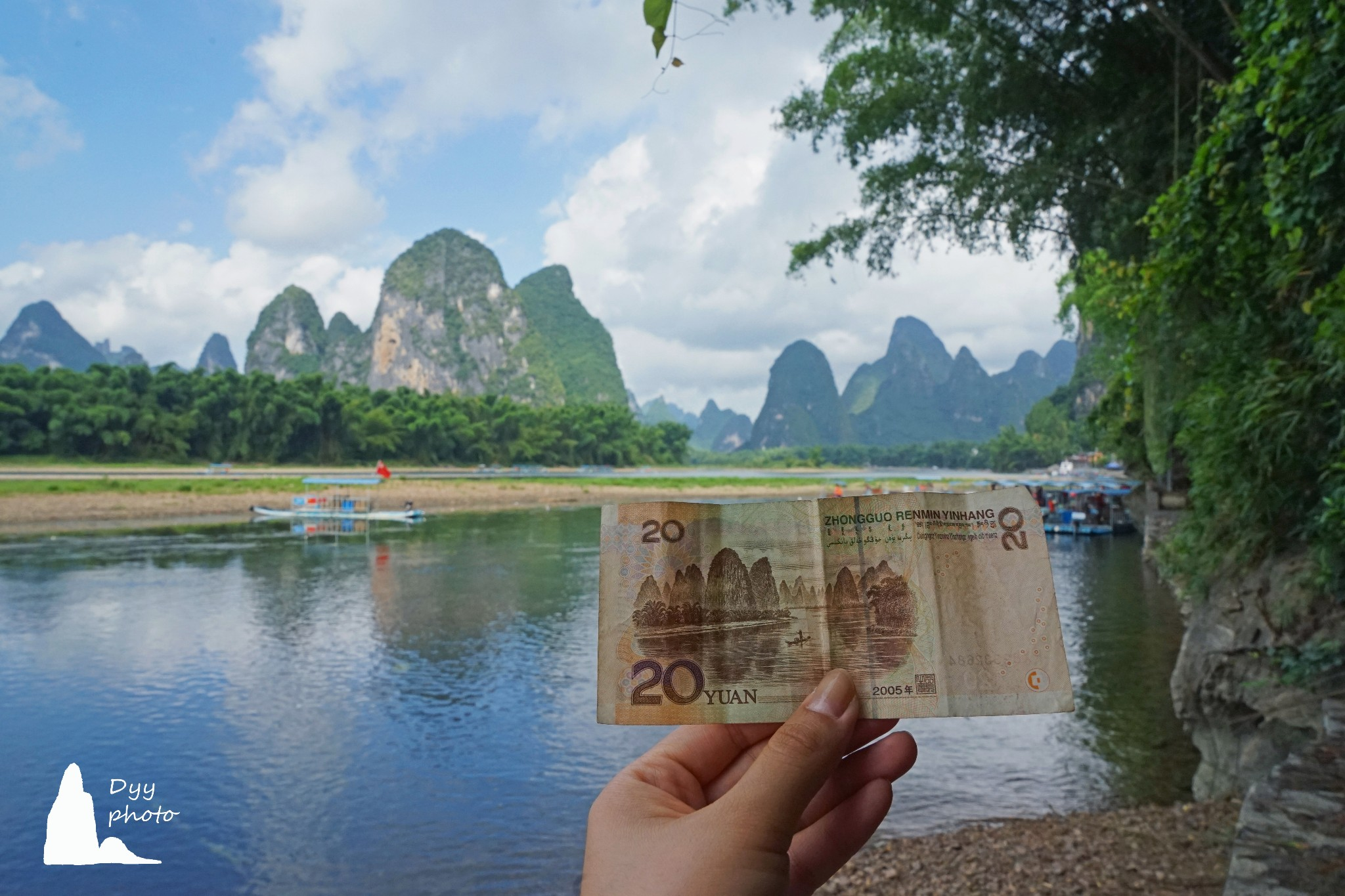YangShuo 20 Note Background